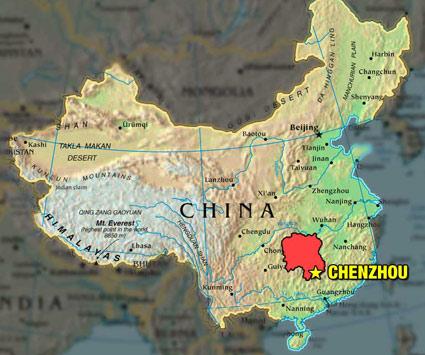 Chenzhou #