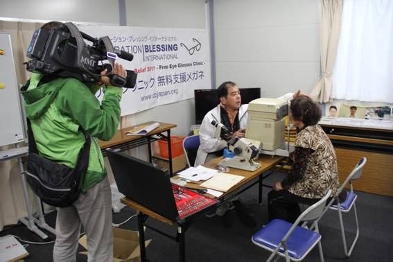 Local media taping OBI eye clinic for broadcast in Japan.